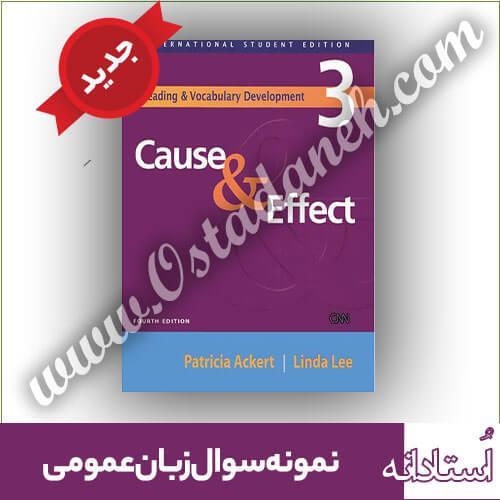 نمونه سوال کتاب Cause & Effect ویراست چهارم نمونه سوال زبان عمومی