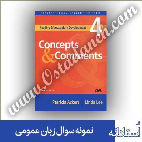 نمونه سوال کتاب concepts and comments – نمونه سوال زبان عمومی