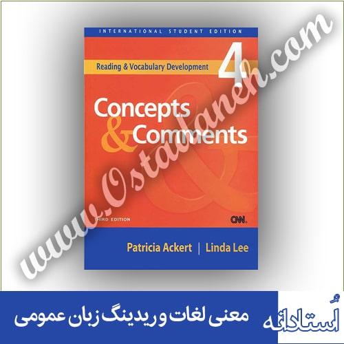 معنی لغات و ریدینگ کتاب concepts and comments