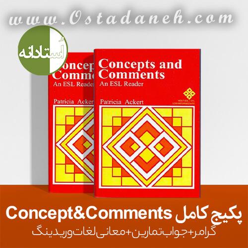دانلود راهنمای کتاب concepts and comments قدیمی ویرایش اول