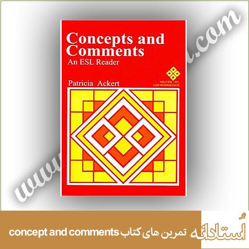 تمرین های کتاب concept and comments